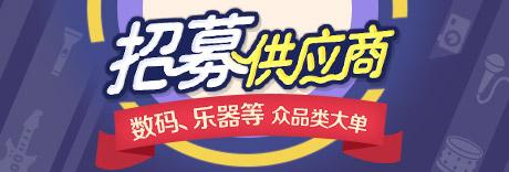 深圳市通拓科技招募专场